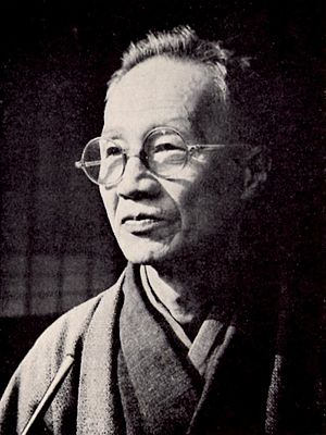 Hōei Nojiri - Hōei Nojiri.