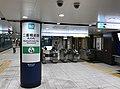 Nijubashimae-jrtokyostation-gate.jpg