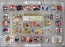 Nintendo Poster from late Meiji Era.