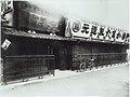 Nintendo 1889.jpg