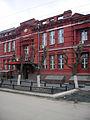 Nizhny Novgorod. Russian Pension fund office in Kanavino.jpg