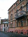 Nizhny Novgorod. Under balcony of Dobrolyubov Manor House.jpg