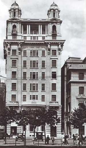 North China Daily News - Offices of the North China Daily News in Shanghai, ca. 1920