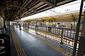Numabe Station Platform.jpg