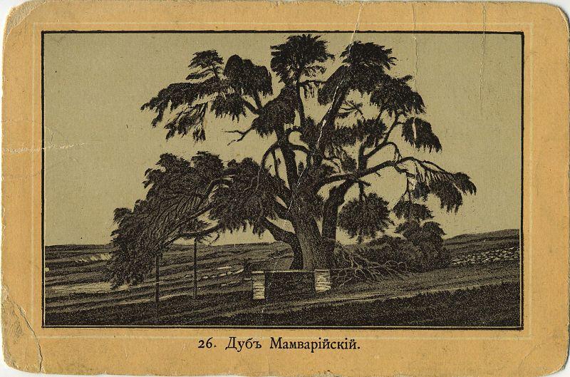 http://upload.wikimedia.org/wikipedia/commons/thumb/b/bf/Oak_of_Mamre%2C_circa_1890.jpg/800px-Oak_of_Mamre%2C_circa_1890.jpg