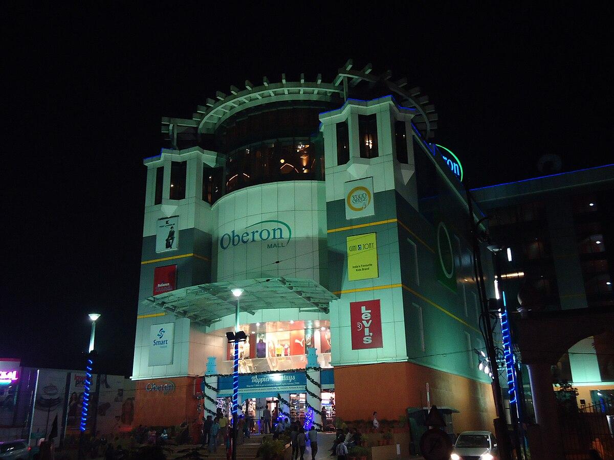 Oberon Mall Wikipedia