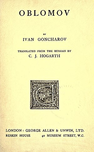 Ivan Goncharov - Title page of the 1915 English translation of Oblomov