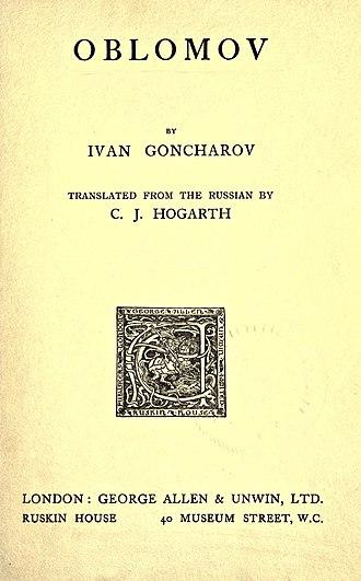 Ivan Goncharov - Title page of the 1915 English translation of Oblomov