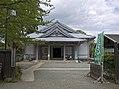 Odawara Castle Observation Museum.jpg