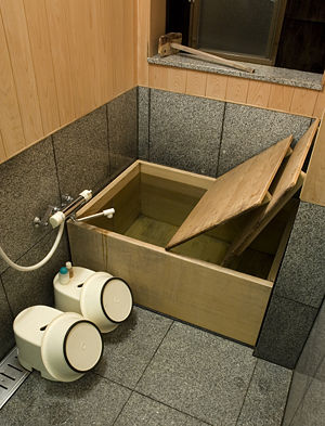 Etiquette in Japan - A private furo in a ryokan