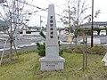 Oiso-Village.jpg