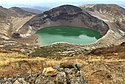 Okama crater lake, Mt. Zao, Tohoku region, Japan (north facing view).jpg