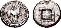 Oktadrachm of Alexander I 498 – 454 BCE.jpg