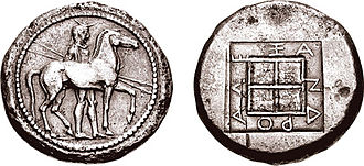 Alexander I of Macedon - Silver tetradrachm of Alexander I, struck at the end of his reign, circa 465-460 BC.