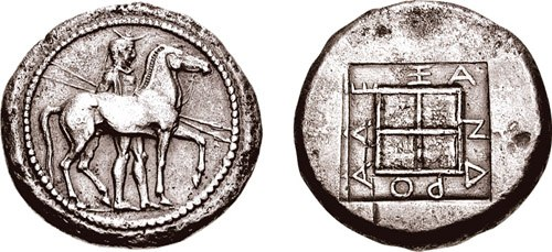 Oktadrachm of Alexander I 498 – 454 BCE