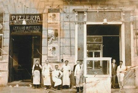 Old Pizzeria - Napoli