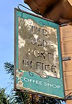Old Post Office - Coffee shop - sign.jpg