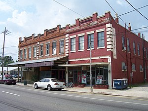 Plaquemine, Louisiana - Old Square