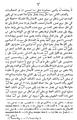 Omar Kayyam Algebre-p199.png