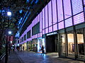 Omotesando Hills Exterior Night view 201306.jpg