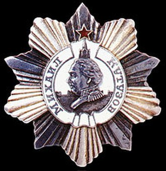 Order of Kutuzov - Image: Order kutuzov 2