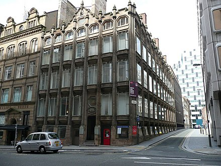 Oriel Chambers, the first 'modern' building in the world Oriel Chambers - geograph.org.uk - 530888.jpg