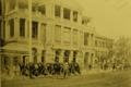 Original Shanghai Club Building.png