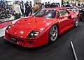 Osaka Auto Messe 2017 (322) - Ferrari F40 with TWS wheel.jpg