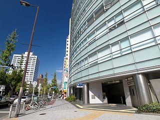 Nishiōhashi Station metro station in Osaka, Japan