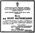 Osyp Matkovskyi 3.JPG