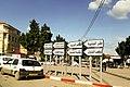 Ouled Slama اولاد سلامة - panoramio (3).jpg
