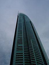 List of tallest buildings in Australia - Simple English ...