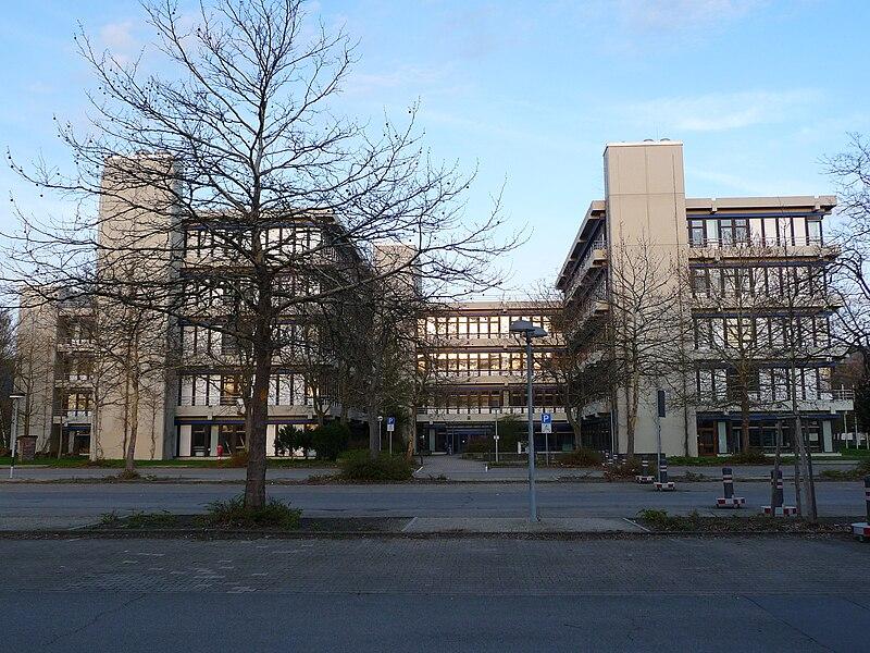 File:Pädagogische Hochschule HD.JPG