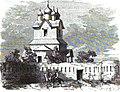 P.B. Eglise de Borgoustane. Floriant Gille. Lettres sur le Caucase et la Crimée. 1859. P.75.jpg