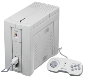 PC-FX-Console-Set.png