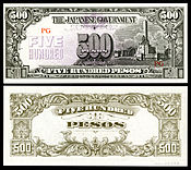 PHI-114-Japanese Government (Philippines)-500 Pesos (1944).jpg