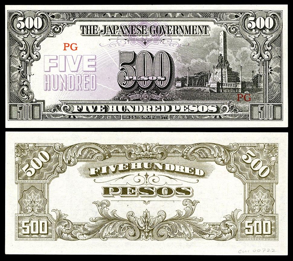 PHI-114-Japanese Government (Philippines)-500 Pesos (1944)