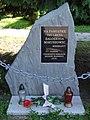 POL Bielsko-Biała Mikuszowice Obelisk.JPG