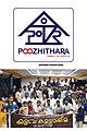 POOZHITHARA FAMILY LOGO.jpg