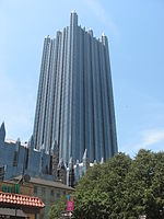 PPG Place.jpg