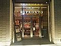 PRONTO-CAFFE-Marunouchi-Nagoya.jpg