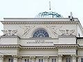 Pałac Staszica Warszawa 03.jpg