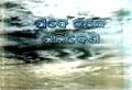 Pade Chhande Paribesha.pdf