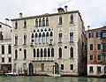 Palazzo Bernardo (Venice).jpg