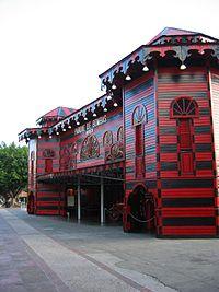 Parque de Bombas - Long the iconic symbol of the city ab8eaedf6e9