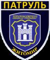Patch of Zhytomyr Patrol Police.png