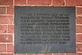 Pavilion, University of Virginia-3.jpg