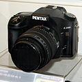 Pentax K200D img 1256.jpg