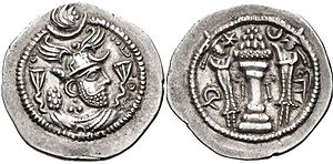 Shapur Mihran - Coin of Peroz I.