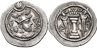 Shapur Mihran - Coin of Peroz I.